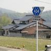 岡山r434◎ 小坂西六条院中線