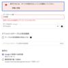 BigQuery, GCS, Matillionで日本語はどこまで使えるか?