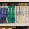 芦川淳一さんの時代小説54冊コンプリート達成