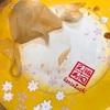元祖寿司と閉店