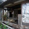 福岡県行橋市の廃屋