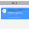 【PC】外付けHDD故障予測サービス「みまもり合図」、バッファローが提供