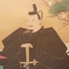 学問の神様「菅原道真」とは?|天神・天満宮・牛・梅・怨霊
