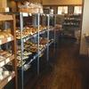 【あこうぱん】地元愛され感満載のパン屋さん【飲食店紹介《播州赤穂》】
