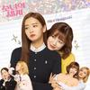 그_냥(J_ust)-오늘 이따 저녁에 뭐해(소녀의 세계OST Part.2)/少女の世界/歌詞/日本語訳/和訳