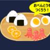 【レポート】低学年向けマルチタスクワークショップ 2019.04.14