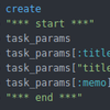 Rails の Strong Parameters の実行結果を出力してみる