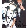 GoTo DIVE Vol.21 #如月のえる