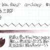 #0352 日本橋三越限定 江戸桜