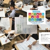 「持続可能な開発目標 アジェンダ 2030」ハテナソン IN むすび塾@京都産業大学(1Nov 2017)