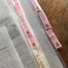 最近買った文房具 コクヨ KaTaSuシリーズ クリヤーホルダー