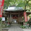佐助稲荷神社(鎌倉市)への参拝と御朱印