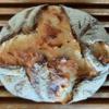 【デュラム小麦/セモリナ粉】アルタムーラパンレシピ