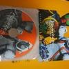 劇場版仮面ライダー DVD付き限定版パンフレット5冊が激安だった!(笑) やらかしたパンフレット(笑)もご紹介!