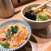 福岡市中央区六本松のうどん居酒屋「粋」でお得なランチセット!