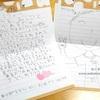 平成から令和になる10連休、6歳娘のお手紙がおもしろい