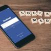 Facebookで『お知らせはまだありません』の原因、対処法!【スマホ、iPhone、android、pc】
