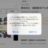 2018年あけおめことよろおねがシャス!!
