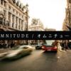 ICO:Omnitude(オムニチュード)に参加しました!
