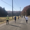 第15回 那須烏山マラソン大会