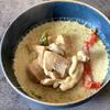 [レシピ]少ない材料でタイ料理屋さんの味「ホットクックでほったらかしタイカレー」