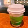 渋谷道玄坂スタバにてTEAVANAのカモミールラテをオールミルクで。