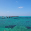 日本全国の忘れられないきれいな海5選!