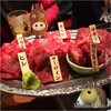 馬喰ろう神田南口店でさくら肉と馬水晶
