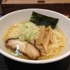 【今週のラーメン1493】 中華蕎麦 きみの (東京・飯田橋) 塩+生びーる・中