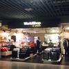 ルフトハンザRIMOWAをフランクフルト空港で買ってきたお話【免税手続き解説付き】