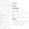 Windows10 Insider Preview Build 21286リリース