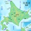北海道の天気について!広大だから地域によって全然違うんだよ!