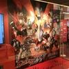 『ウルトラマンジードミュージアム in 名古屋PARCO』へ行ってきた