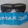 映画「ジャングルブック」を見た感想【3D+IMAX。ネタばれはしないー。】