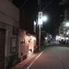 おでん、らっきょう。奈良駅「樽いち」