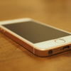 【コスパ最強】iPhone SE SIM FREE版 の経済効果(家計簿内)