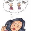 老人たちの格差、価値観
