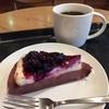 スターバックスコーヒーのブルーベリーレアチーズパイ