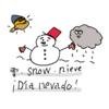 雪が降ってわかったこと。