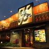 【オススメ5店】高松市郊外(香川)にある紅茶が人気のお店