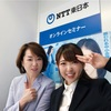 AI翻訳が変えるインバウンドビジネス|NTT東日本オンラインセミナー