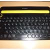 PCとPS4で共有できる!?オススメのキーボード『ロジクールBluetoothマルチデバイスキーボードK480』