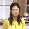「ニュースチェック11」2月17日(金)放送分の感想