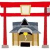 全国の神社と祭神