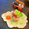 彩り野菜とハムのジュレ 小蕪仕立ての冷菜