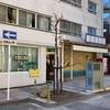 藤沢駅の駅近にあるステーキハウス「カルネドール」でランチ!