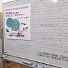 10 /8(日)金管楽器のためのマウスピースセミナーを実施しました!