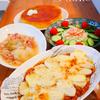 長芋で作る洋風レシピ!  長芋のミートグラタン