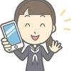 ドコモオンラインショップでiPhone7を約5000円で購入