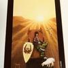 sun and moon tarot : 4 - the emperor